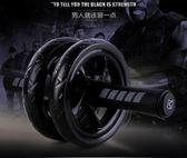 健腹輪  健腹輪鍛煉卷腹部推輪運動滑輪收腹滾輪健身器材家用男腹肌輪 igo  瑪麗蘇精品鞋包
