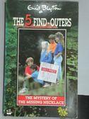 【書寶二手書T6/原文小說_IQQ】The 5 Find-Outers