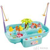 兒童釣魚玩具池套裝男孩女孩寶寶小貓電動釣魚益智小孩玩具        瑪奇哈朵