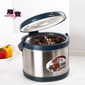 【膳寶】美味料理6公升不鏽鋼多功能悶燒鍋