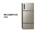 《Panasonic 國際牌》481公升 無邊框鋼板系列 雙門變頻電冰箱 NR-C489TV-S1(金)/A(黑)
