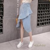 牛仔半身裙2020新款春夏中長款藍色復古高腰不規則荷葉邊包臀裙女「時尚彩紅屋」