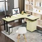 轉角電腦桌台式家用寫字台簡約鋼木書桌學生拐角桌L型簡易辦公桌 YDL