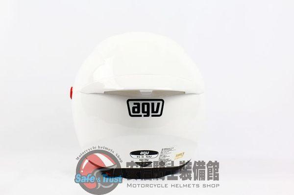 [中壢安信]義大利 AGV K-3 SV K3 SV 素色 白色 全罩 安全帽 送涼感頭套