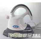 文峰恒豐A8多功能蒸汽電熨斗家用手掛式掛燙機清潔機美容器 印象家品