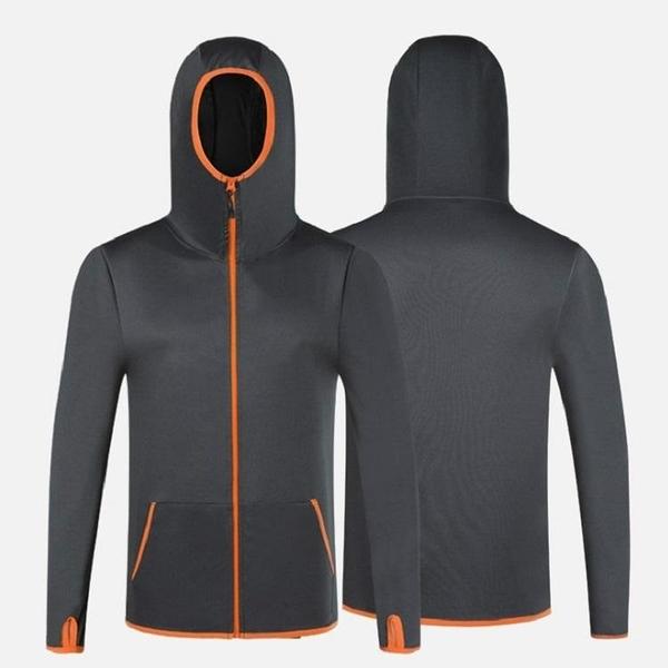 (黑)釣魚服SG628戶外防曬防曬衣男女夏季冰絲速乾衣防蚊服釣魚服裝