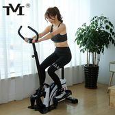 踏步機TVI踏步機靜音家用健身器材慢跑機腳踏機太空漫步橢圓跑步機igo全館免運 維多