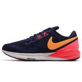 NIKE Zoom Structure 22 女款藍色拼接橘色休閒慢跑鞋-AA1640400