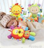 布偶安撫陪睡手偶嬰兒可啃咬牙膠幼兒毛絨玩具布偶公仔寶寶玩偶  夢想生活家