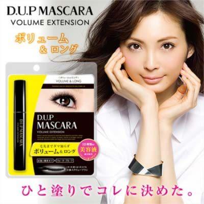 【日本製造】D-up 3D設計持久捲翹睫毛膏(濃密)-8g [47890]