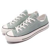 CONVERSE CHUCK 70 All Star 70 -經典款三星標雲母綠綠色男女鞋- NO.161506C