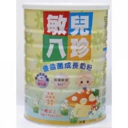 【121婦嬰用品館】敏兒八珍優益菌兒童奶粉1600g
