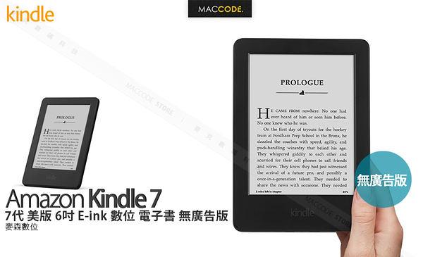 Amazon Kindle 7代 美版 6吋 電子書 無廣告版 內建中文系統 黑色 2014最新