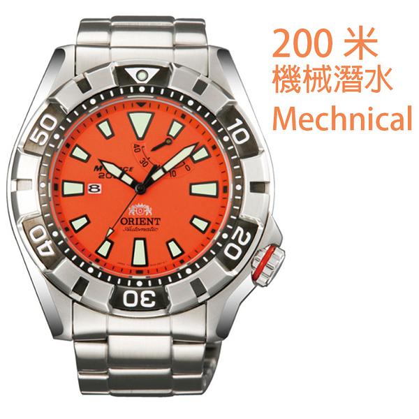 【萬年鐘錶】ORIENT 東方 M-FORCE FOR AIR DIVING系列 200m潛水機械錶 鋼帶款 橘色 SEL03002M