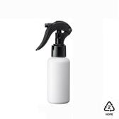 HDPE不透光 2號分裝【噴槍瓶】可分裝 酒精 次氯酸水 消毒水噴霧空瓶 /100ml