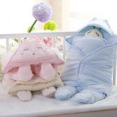 春季上新 嬰兒抱被睡袋新生兒包被春秋冬季純棉初生小被子寶寶加厚款