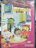 影音專賣店-P20-030-正版DVD*動畫【Supr Why:會翻滾的飯糰】-雙碟DVD1+DVD2