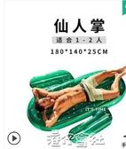 游泳圈大人兒童便攜加厚大號水上浮床充氣浮排漂浮毯玩具氣墊 港仔HS