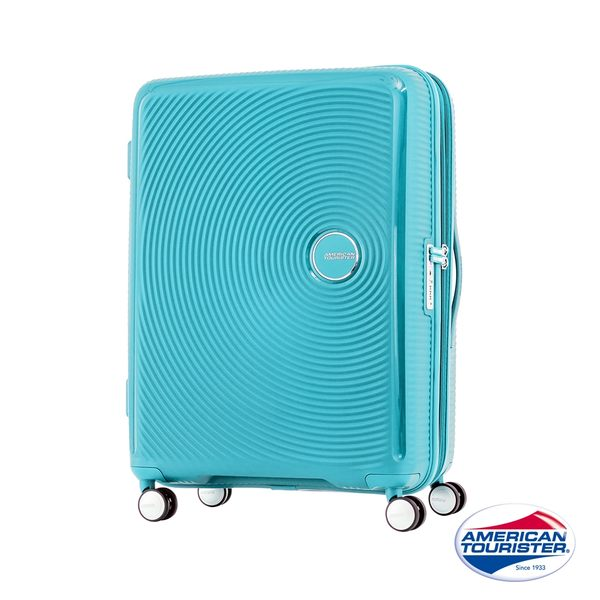 AT美國旅行者 25吋Curio立體唱盤刻紋硬殼可擴充TSA行李箱(水平藍)