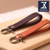 74盎司 馬鞍造型真皮鑰匙圈[TN-015](鑰匙圈)