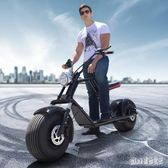 新款普哈雷電動滑板車成人代步車大輪胎摩托車男女電瓶車電池可拆 js9606『Pink領袖衣社』