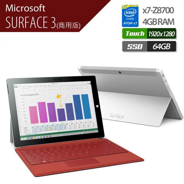 送鍵盤+Pro4電腦包》福利品 微軟筆電 Surface 3 商用版(10.8吋/四核/4G/64G)