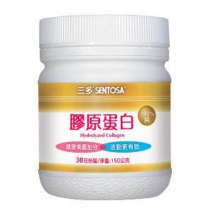 三多 膠原蛋白 150g  [仁仁保健藥妝]