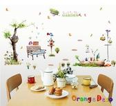 壁貼【橘果設計】公園 DIY組合壁貼 牆貼 壁紙 壁貼 室內設計 裝潢