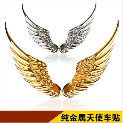 汽車轎車個性改裝3D立體金屬天使之翼車貼老鷹翅膀