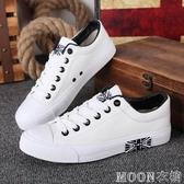 運動鞋 中大童帆布鞋男鞋中小學生小白鞋青少年白色運動球鞋透氣低筒板。 現貨快出