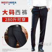 大尺碼西裝褲胖子男西褲寬鬆加肥加大號長褲商務休閒褲正裝西裝褲