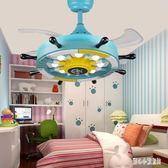 吊燈扇 220V船舵兒童房隱形風扇燈地中海幼兒園臥室餐廳吊扇燈變頻電扇燈 CP3348【甜心小妮童裝】