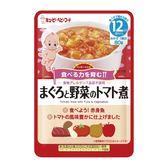 日本 KEWPIE HA23蔬菜鮪魚煮隨行包80G (12個月以上適用)