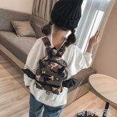 兒童防走失包1-3歲幼兒書包女1歲寶寶背包小孩可愛旅行男潮流 時尚潮流