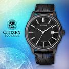 CITIZEN 星辰 手錶專賣店 CIT...