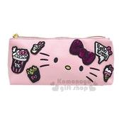 〔小禮堂〕Hello Kitty 皮革拉鍊筆袋《粉.大臉.刺繡.亮片》筆盒.化妝包 4901610-10514