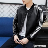 夾克外套 男士外套新款潮流學生皮夾克薄款春秋男裝帥氣棒球衣服男 Cocoa Cocoa