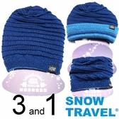 [SNOW TRAVEL] AR-66 超保暖雙面圍脖三用帽/時尚多用/藍色