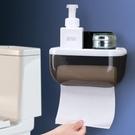 手紙盒廁所紙巾抽紙廁紙盒防水置物架【櫻田川島】