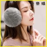 耳暖耳捂-護耳罩暖耳朵套冬可愛耳捂護耳