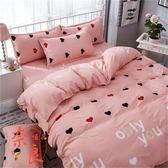1.8m簡約四件套床單被套三件套雙人床上用品【奈良優品】
