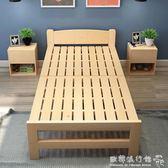 折疊床  折疊床單人床1.2米實木成人雙人簡易床兒童午休床板式木板床小床igo  歐韓流行館
