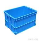 周轉箱塑料箱加厚貨架盒帶蓋塑膠箱紅黃藍色物料盒大號收納儲物箱 -享家生活館