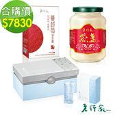 【老行家】三馨二益B組(燕盞+珍珠粉+蔓越莓益生菌30粒)