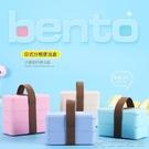 便當盒 健身餐盒日式學生成人微波爐飯盒三層雙層創意分格帶飯餐盒 - 【618特惠】