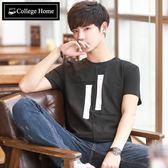 男士短袖t恤圓領韓版潮流夏季打底衫上衣服小衫修身半袖日系夏裝   檸檬衣舍