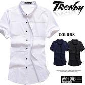 『潮段班』【SD032167】日韓夏季新款 韓版純色休閒素面車邊線條翻領襯衫 短袖上衣