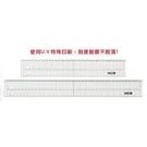 《享亮商城》CD-601 方眼壓克力切割直尺(60cm)  COX