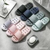 日式室內軟底拖鞋浴室洗澡防滑情侶涼拖鞋女夏季男士家居鞋 為愛居家