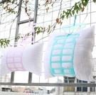多功能調節晾曬支架 內衣 襪子 晾曬夾 防風 塑料 多層 不掉落 衣服 隨機出貨【S012】MY COLOR